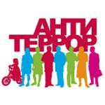 antiterror-520x245